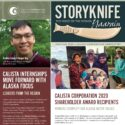 2020 Storyknife Jul-Aug COVER